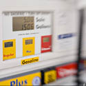 Lensbaby | Gas Pump
